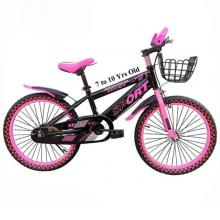 20 Inch Quick Sport Bicycle Pink GM1-p-LSP