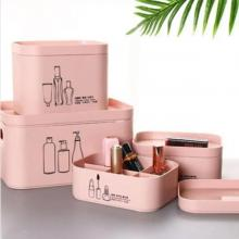 Large Cosmetic Storage Box-LSP