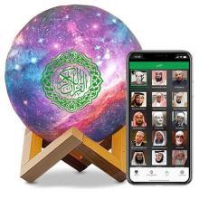 2021 Hot Selling Star Lamp Quran Speaker03