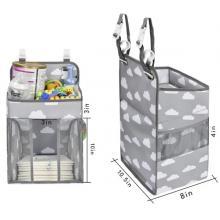 Baby Storage Bag-LSP