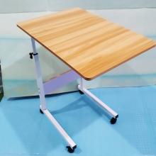 Small Side Laptop Table Whitebeige GM549-8-wbi-LSP