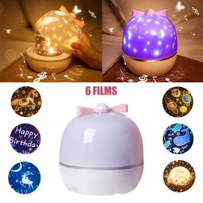 Dream Multi Design Projection Lamp