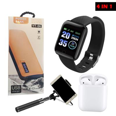 4 IN 1 Combo i11 Bluetooth Earbuds With Selfie Stick, Smart Bracelet And Power Bank YT-0603