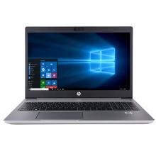 HP 8WC04UT ProBook 450 G7 Notebook PC 15.6 Inch FHD display Intel Core i7 processor 16GB RAM 512GB SSD storage Windows 10 Pro -LSP