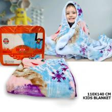 QTS Kids Blanket 110X140cm -LSP