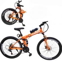 Wire Hummer 24 Inch Bicycle Orange GM24-o-LSP
