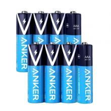 Anker B1820H13 AAA Alkaline Batteries 8-pack-LSP
