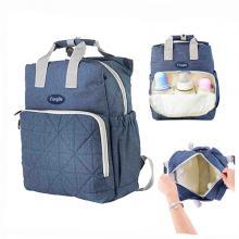 Mommy Back Pack GM276-1-LSP