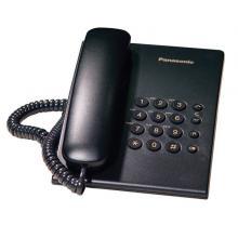 Panasonic KX-TS500FX Integrated Telephone -LSP