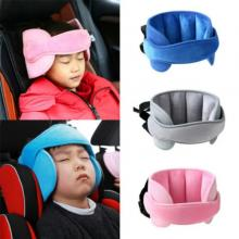 Baby Head Support For Car Seat-LSP