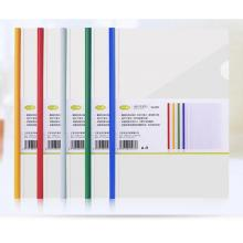 A4 Drawbar Folder 10 Pieces 18C Yellow-LSP