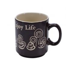 Royalford RF5937 Stone Ware Coffee Mug, 9oz-LSP