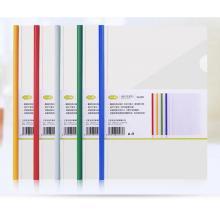A4 Drawbar Folder 10 Pieces 18C White-LSP