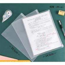 Frosted Transparent Zipper File Pocket A4 Frosted-LSP